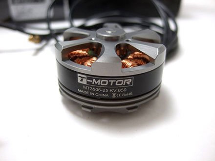 Xaircraft x650 v4 -  Tiger Motors MT-3506 650KV